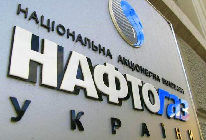 Нафтогаз Украины необходимо лишить монопольных возможностей, - Гройсман