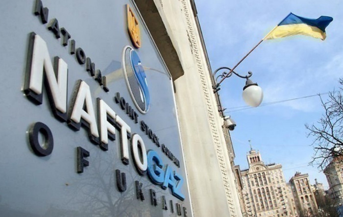Нафтогаз заплатил более 3 млрд евро в бюджет Украины в 2017 году