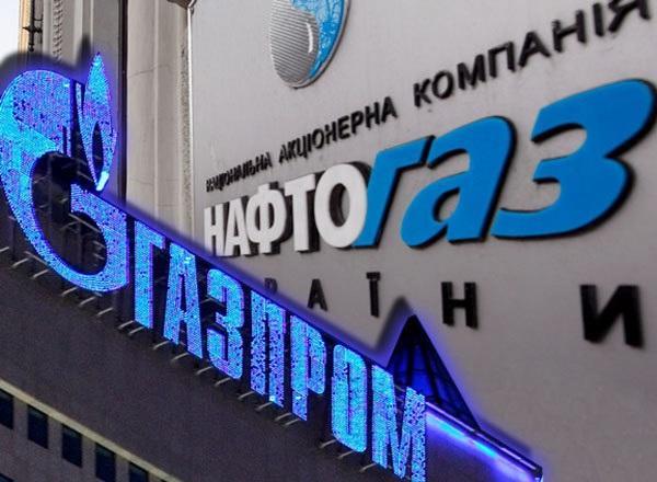 В ответ на 24-миллиардный иск Газпрома, Нафтогаз увеличил исковые требования до $16 млрд
