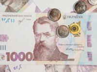 Кредит готівкою у банку: умови і оформлення. Де найвигідніші позики в Україні 2020 ??