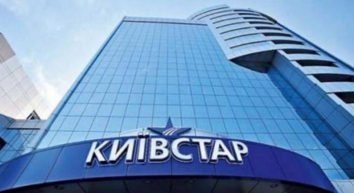 """Налоговая полиция проводит обыск в офисе """"Киевстар"""""""