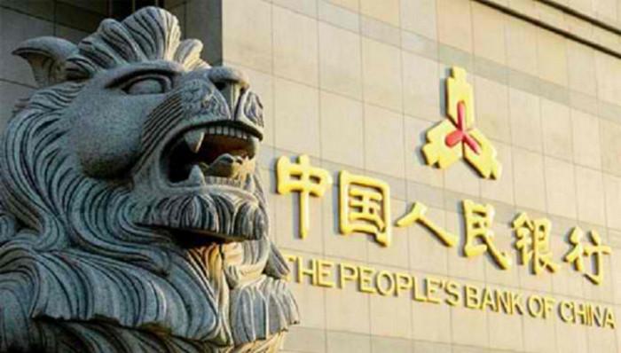 Народный банк Китая ужесточил борьбу с отмыванием денег