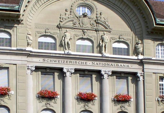 Убытки Центрального банка Швейцарии в 1 квартале 2015 года составили 28,6 миллиардов евро