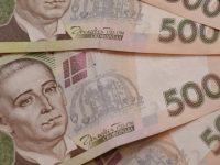 НБУ намерен продать $100 млн для поддержки курса гривны