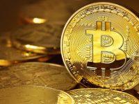 НБУ отказался признавать Bitcoin валютой
