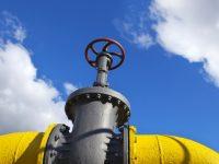 Немецкий суд снял все ограничения на использование мощностей газопровода OPAL