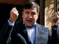 Нет оснований для экстрадиции Саакашвили, — Минюст