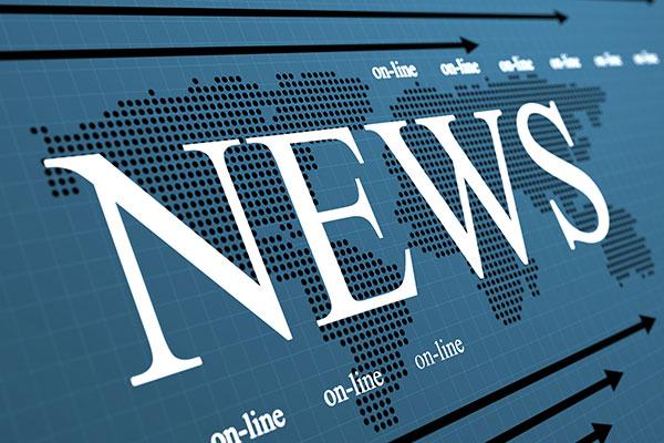 Бизнес идея: региональный новостной портал