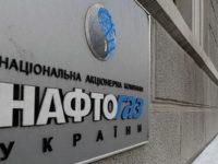 Новая цена на газ вызвала ссору между Кабмином Украины и Нафтогазом