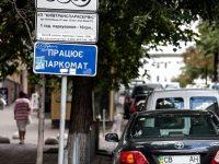Новые штрафы и правила эвакуации при неправильной парковке автомобиля