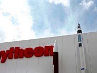 ОАЭ объявили о покупке у США бомб с лазерным наведением