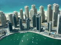 Министры счастья и веротерпимости начнут работать в ОАЭ