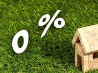 Обновленные ответы на вопросы об ипотеке и кредитах на жилье для участников АТО, УБД и переселенцев