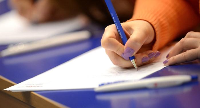 Иск, исковое заявление, дополнение, расходы, ребенок, образец, документ