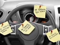 Образец расписки за получение автомобиля