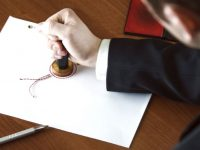 Образец секретного завещания на все имущество / Зразок секретного заповіту на все майно