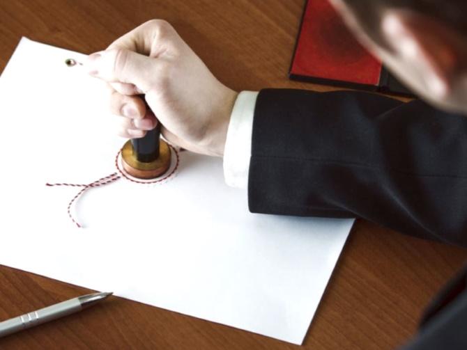 Завещание, образец, шаблон, секрет, нотариус, наследник, наследство