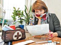 Обсуждаем больничный лист в Украине: оформление, оплата, получение, расчет, образец