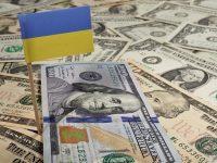 Очередной транш МВФ ожидается осенью, – министр финансов Украины