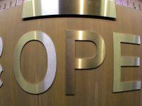 Ограничение добычи нефти пролонгировано до марта 2018 года, – ОПЕК
