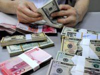 Операции с валютами, выполняемые банками коммерческого типа