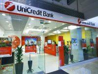 Особенности ипотечного кредитования в ЮниКредит Банк