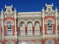 Отечественным банкам запретили обслуживать компании из РФ, входящие в санкционный список