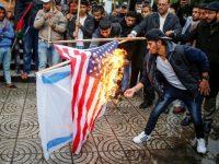 """Три """"дня гнева"""": палестинцы протестуют против переноса посольства США в Иерусалим"""