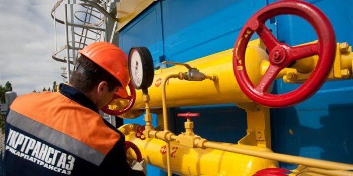 """ПАО """"Укртрансгаз"""" передаст ПАО «Магистральные газопроводы Украины» свои корпоративные права"""