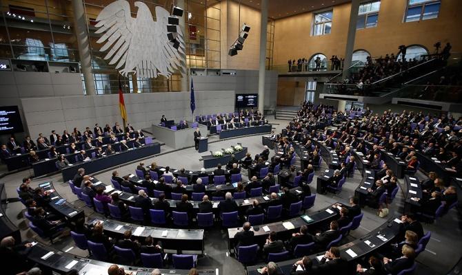 Парламентарии ЕС начисляют себе зарплаты самостоятельно