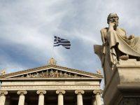 Парламентарии Греции ввели новый пакет мер жесткой экономии