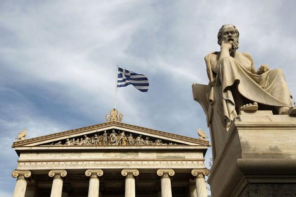 Парламентарии Греции ввел новый пакет мер жесткой экономии