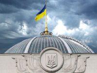 Парламентский комитет ВР не поддержал разрыв дипломатических отношений с Россией