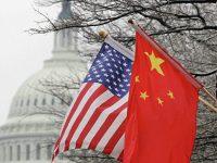 Пекин требует от Вашингтона обеспечить безопасность китайских дипломатов