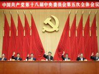 Пекин ввел жесткие ограничения на сообщения в СМИ о Северной Корее