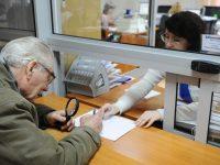 """Пенсионеры в Украине: подробная информация о """"осовременивании"""" пенсий"""