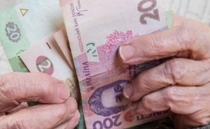 Пенсионная реформа 2017: страховой стаж будет влиять на размер пенсии