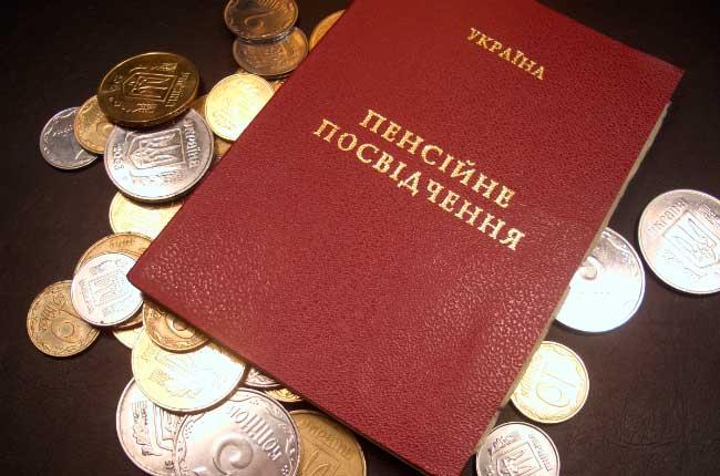 Пенсионная реформа предполагает формирование стажа из двух частей