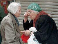 Пенсионный возраст в Украине нужно поднимать, – МВФ