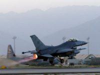 Пентагон засекретил ключевые данные о войне в Афганистане