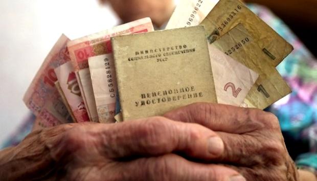Пенсионер, пенсия, расчет, индексация, выплата, повышение, стаж, возраст