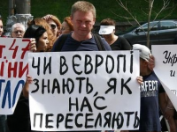 Переселенцы Донбасса в Киеве проведут Марш за право на собственное жилье