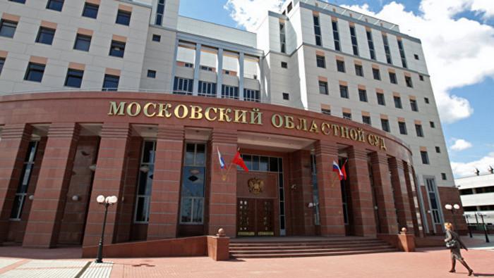 Перестрелка в Московском областном суде, четверо убитых