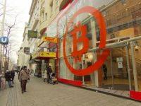 Первый в мире криптовалютный банк открыли в Австрии