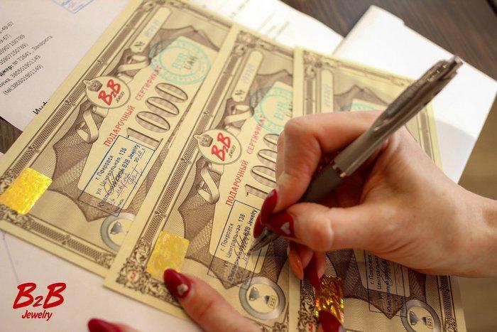 B2B jewelry 2020, развод , отзывы клиентов, отрицательные, положительные, Джуэлри Харьков Киев Львов fdlx фото сертификат