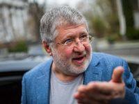Почему активы Коломойского арестованы лондонским судом