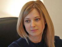 """Почему заблокировали """"крымскую няшу"""" Наталью Поклонскую в Facebook"""