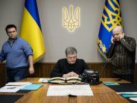 Подписан закон о допуске иностранных военных для учений в Украине, — АП