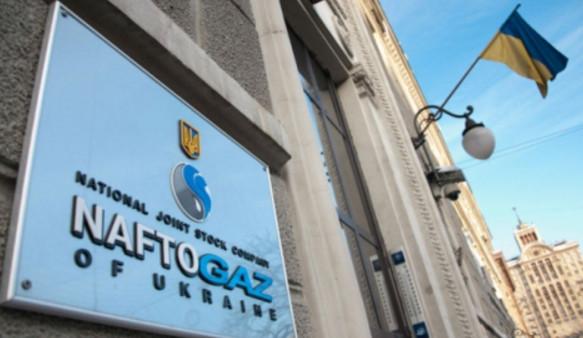 Полиция предотвратила перерасход средств Нафтогаза на $1,3 млн