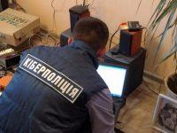 Полиция Украины активно готовится к предотвращению новых кибератак